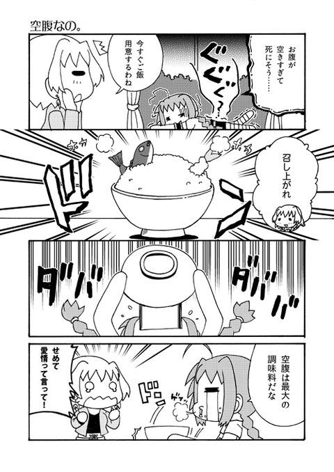 nanoha_v014