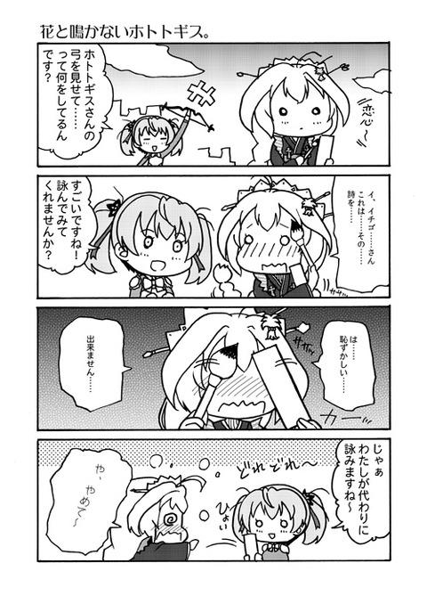 hanazakari4koma_011