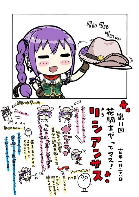 011_risiannsasu