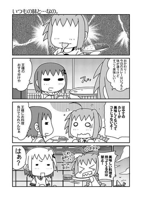 nanohai045