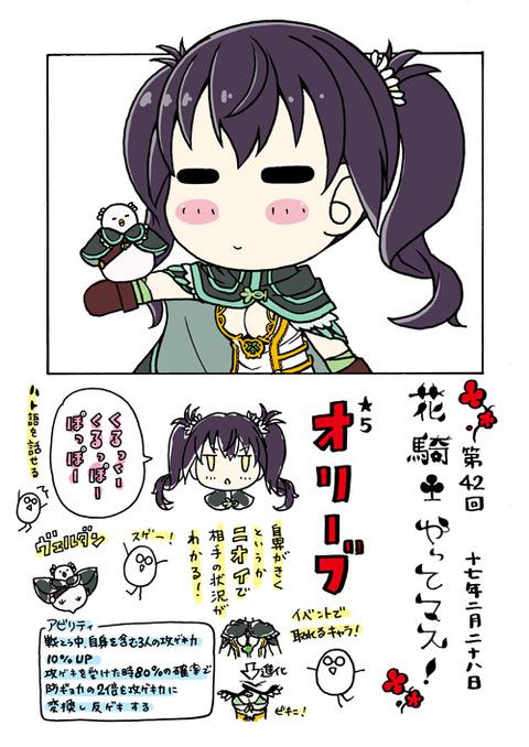 042_oriibu