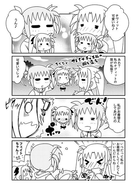 nanohai-036