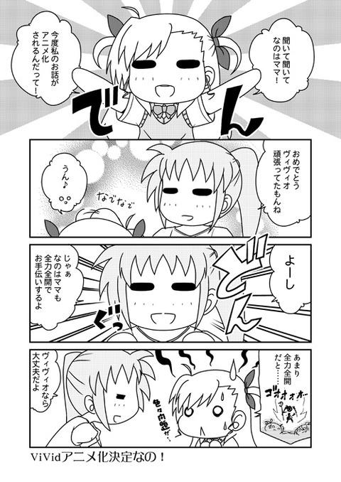 nanohai038