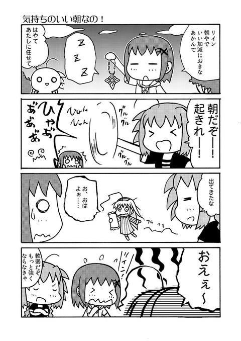 nanoha_r_010_170731