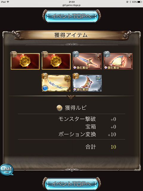 IMG_5490
