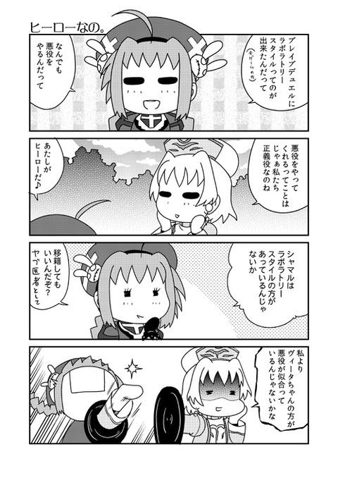 nanohai-035