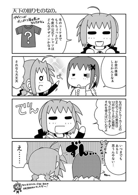 nanohai044