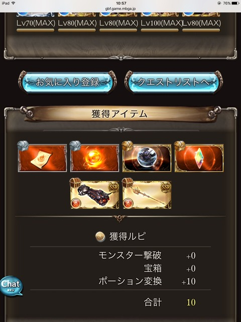 IMG_4361