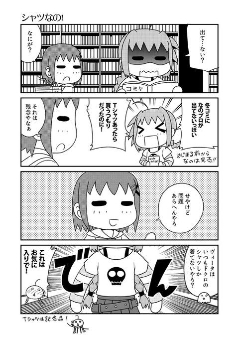 nanohai046