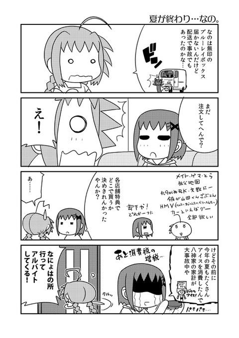 nanohai042