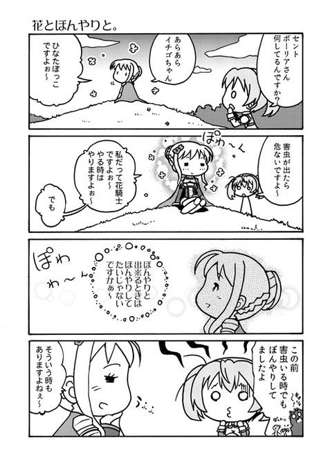 hanazakari4koma_017