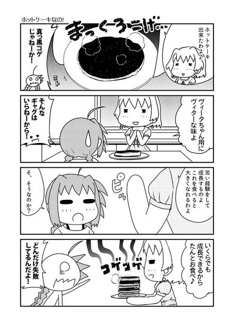 nanohai056