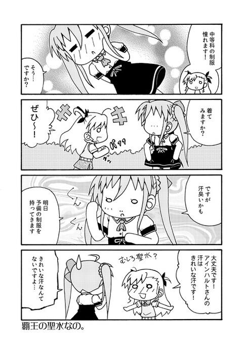 nanoha_v012
