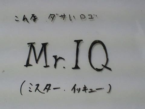 2013-108-076