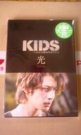 KIDS DVD 『光』