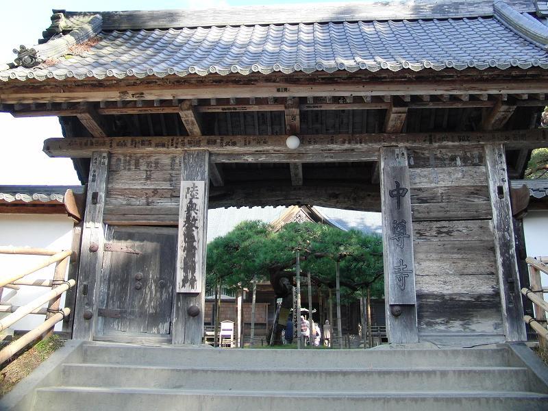 中尊寺の画像 p1_28