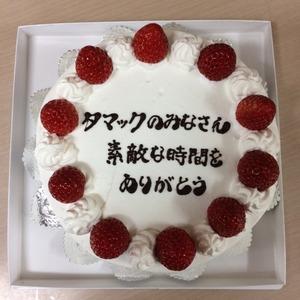 お引渡ケーキ