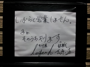 20120428_201640