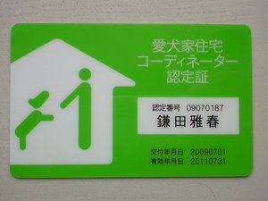 20090711144652