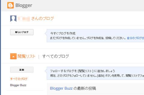 bloggwe1