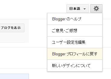 bloggercons