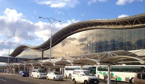 SendaiAirportBuilding-DomesticTerminal