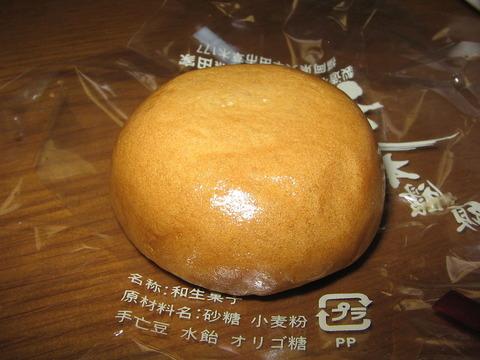 1024px-草木饅頭
