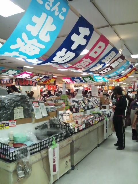 Hokkaido_Products_Exhibition_2011_in_Kagoshima