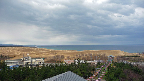 1280px-Tottori_Sand_Dunes_view_from_Sakyu_Center2