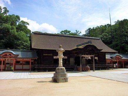 Ōyamazumi-jinja_keidai