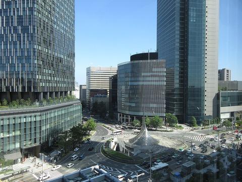 1280px-Midland-Square-and-Nagoya-Building-2