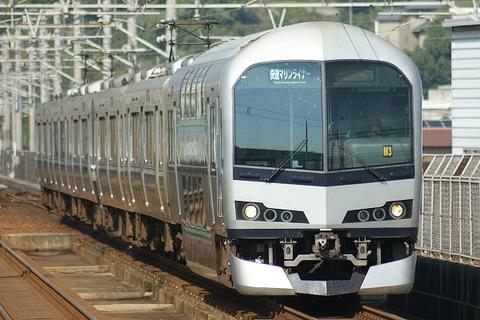 JR_Shikoku_5000_Marine-liner