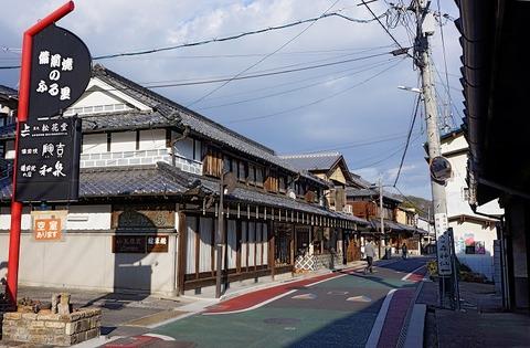 Imbe_Bizen_Okayama_pref_Japan07s3