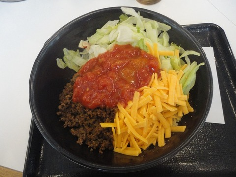 1024px-Taco-Rice-at-Yoshinoya(Tokyo)