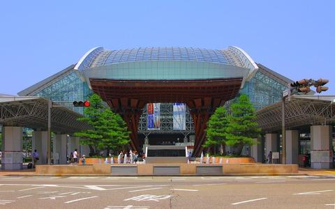 1920px-Motenashi_Dome,_Kanazawa_Station