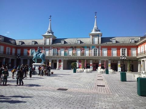La_Villa_Española_de_Shima,_Parque_España_-_Plaza_de_Mayor