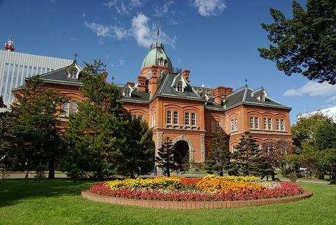 1024px-Hokkaido_Prefectural_Office02s5s4272