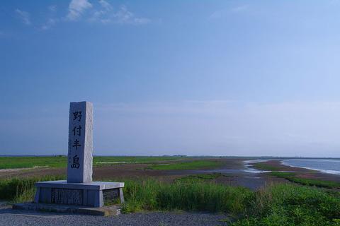 1024px-Notsuke_peninsulas