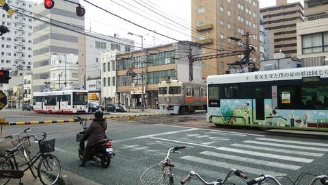 Iyo_Railway_Ōtemachi_Station
