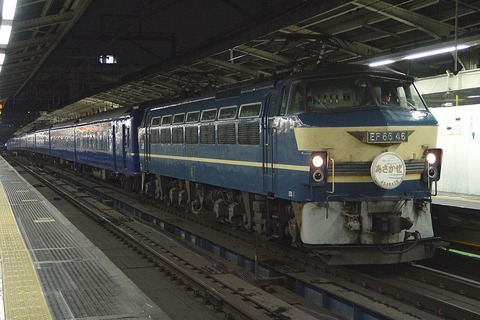 1024px-EF66-46_Asakaze_at_Yokohama_20030222