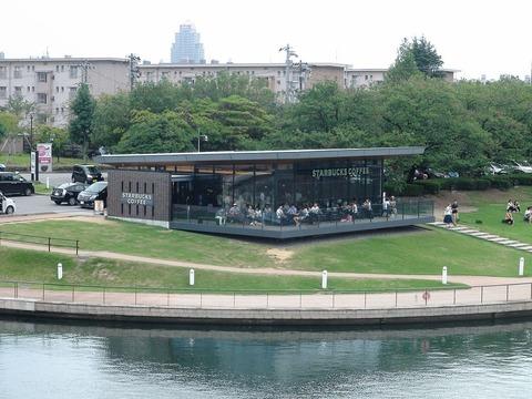 Starbucks_Toyama_Kansui_park