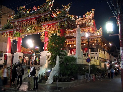 Yokohama_Chinatown_temple