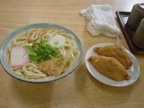 Kannonnji_udon