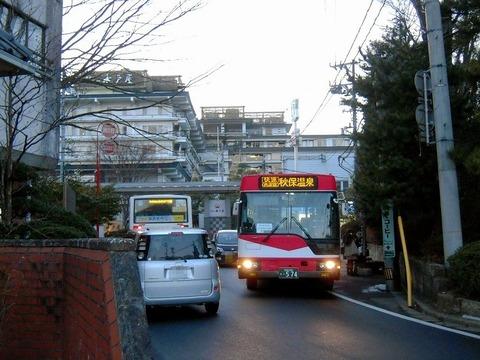 Miyagi-kotsu-bus-Akiu-onsen