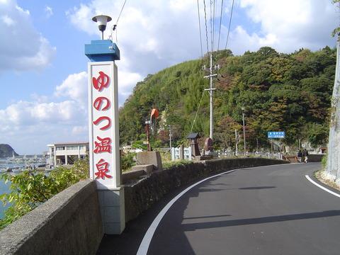 Yunotsu_Onsen_02