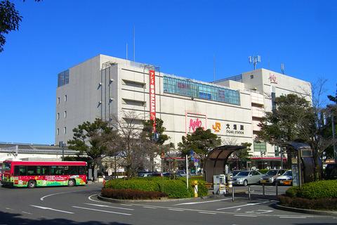 1280px-Tokaido_and_Tarumi_Line_Ogaki_Station