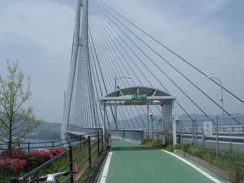 1280px-Tatara_Bridge2