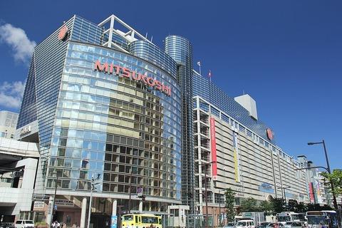 1024px-Solaria_Terminal_Building_20130718