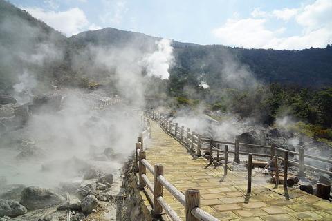 1024px-140322_Unzen_Onsen_Jigoku_Unzen_Nagasaki_pref_Japan13o