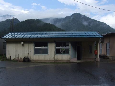 1024px-Kitaotari_station
